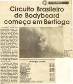 1993 8