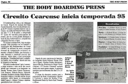 1995 10
