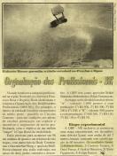 1995 17